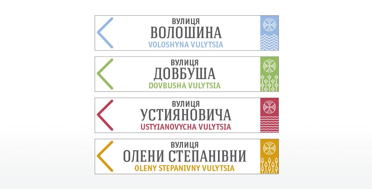 Slavsko-Brandville-7