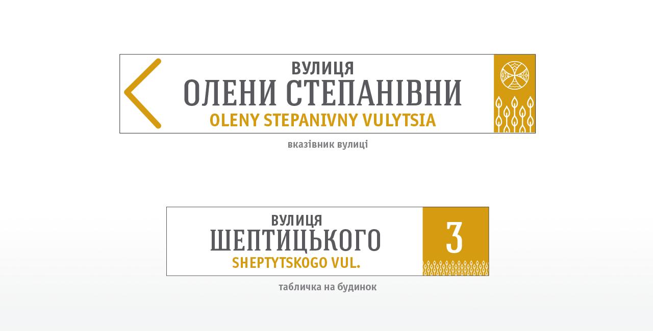 Slavsko-Brandville-8