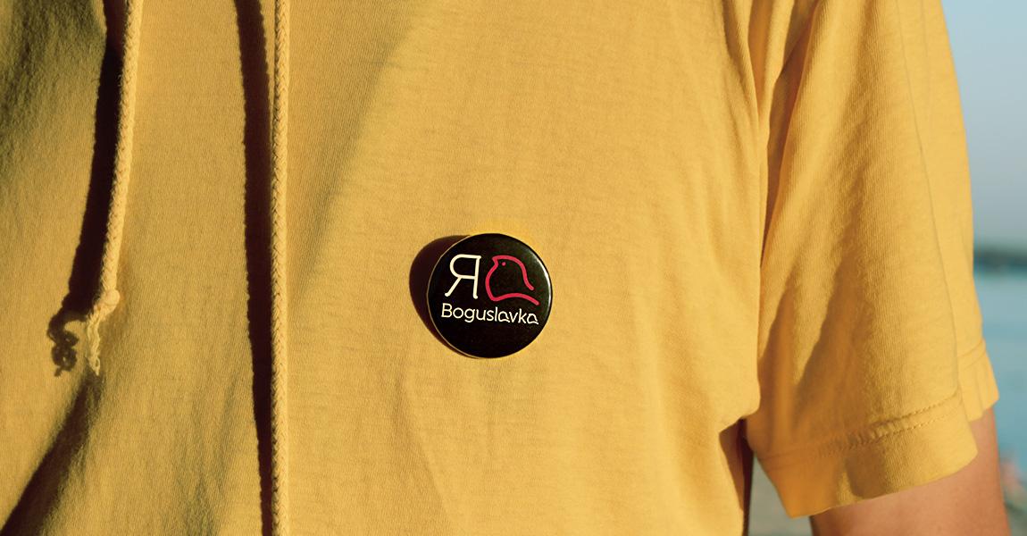 Boguslavka-slider-style-logo
