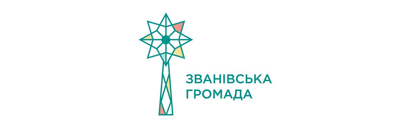 Zvanivka_logo